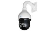 Видеокамера RVi-IPC62Z25-A1