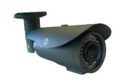 Видеокамера Hunter HN-B9724VFIR-40 2.8-12