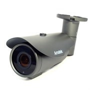 Видеокамера Amatek AC-HS206VP (2,8-12)