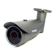 Видеокамера Amatek AC-HS206V (2.8-12)