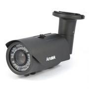 Видеокамера Amatek AC-HS205V (5-50)