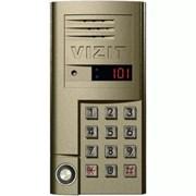 Вызывная панель  VIZIT БВД-SM101T