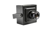 Видеокамера SpezVizion SVI-052
