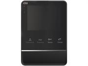 Видеодомофон CTV-M2400MD B