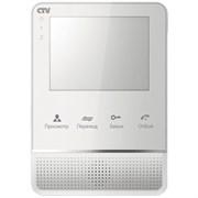 Видеодомофон CTV-M2400MD W