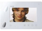 Видеодомофон Commax CDV-70P (белый)