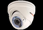 Видеокамера NOVIcam PRO T38W