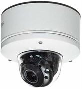 Видеокамера RVi-NC4075M4