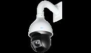 Видеокамера RVi-HDC61Z31-AC