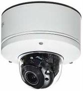 Видеокамера RVi-NC2075M4