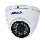 Видеокамера Amatek AC-HDV202S (2,8)