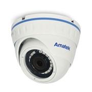 Видеокамера Amatek AC-HDV203V (2,8-12)