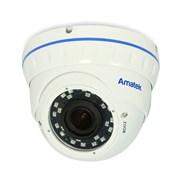 Видеокамера Amatek AC-IDV203VA (2,8-12)