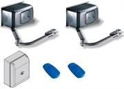 Комплект автоматики распашных ворот CAME FERNI AT Combo
