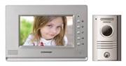 Комплект видеодомофона Commax CDV-70AR3/DRC-40KR2