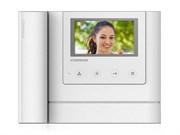 Видеодомофон Commax CDV-43MH/VZ (Mirror) белый