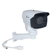 Видеокамера Айтек Про IPh-OPZ 4x
