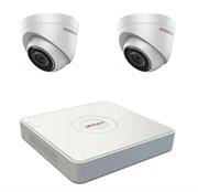 Комплект видеонаблюдения на 2 камеры для дома, дачи, офиса IP102MP