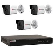 Комплект видеонаблюдения на 3 камеры для дома, дачи, офиса HDT503UMP