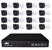 Комплект видеонаблюдения на 16 камер для дома, дачи, офиса MHD116UMP