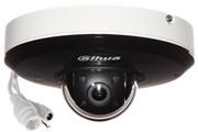 Видеокамера Dahua DH-SD1A404XB-GNR