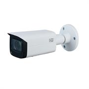 Видеокамера Space Technology ST-730 M IP PRO D (2.7-13,5 mm)