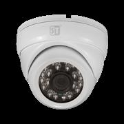 Видеокамера Space Technology ST-174 M IP HOME POE (2,8mm)