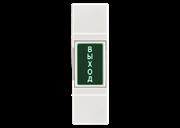 Кнопка выхода NOVIcam B10
