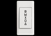 Кнопка выхода NOVIcam B20