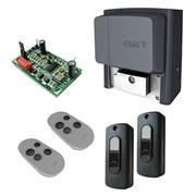 Комплект автоматики для откатных ворот CAME BX608 TW DIR10 Combo (001U2625RU)