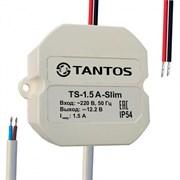 Блок питания Tantos TS-1,5A-Slim