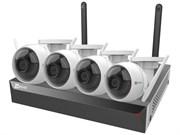 Комплект видеонаблюдения на 4 камеры для дома, дачи, офиса EZVIZ CS-BW3824B0-E40