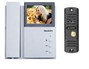 Комплект видеодомофона Falcon Eye FE-4CHP2 + AVC-305 (PAL) Антик
