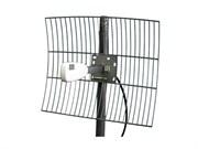 Антенна Beward Parabolic 2400-24
