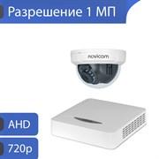 Комплект видеонаблюдения на 1 камеру для дома, дачи, офиса AHD101MP
