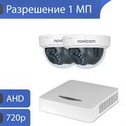 Комплект видеонаблюдения на 2 камеры для дома, дачи, офиса AHD102MP