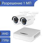 Комплект видеонаблюдения на 2 камеры для дома, дачи, офиса AHD102UMP