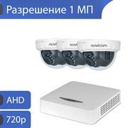 Комплект видеонаблюдения на 3 камеры для дома, дачи, офиса AHD103MP