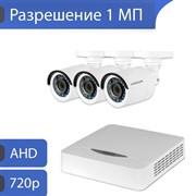 Комплект видеонаблюдения на 3 камеры для дома, дачи, офиса AHD103UMP