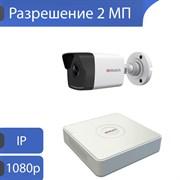 Комплект видеонаблюдения на 1 камеру для дома, дачи, офиса IP201UMP