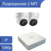 Комплект видеонаблюдения на 2 камеры для дома, дачи, офиса IP202MP