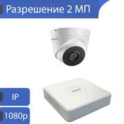Комплект видеонаблюдения на 1 камеру для дома, дачи, офиса IP201MP