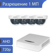 Комплект видеонаблюдения на 4 камеры для дома, дачи, офиса AHD104MP