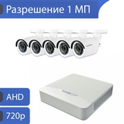Комплект видеонаблюдения на 5 камер для дома, дачи, офиса AHD105UMP