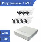 Комплект видеонаблюдения на 7 камер для дома, дачи, офиса AHD107UMP