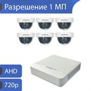 Комплект видеонаблюдения на 6 камер для дома, дачи, офиса AHD106MP