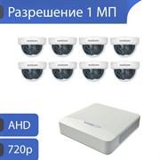 Комплект видеонаблюдения на 8 камер для дома, дачи, офиса AHD108MP