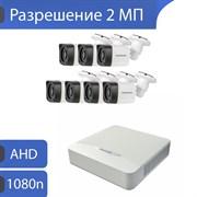 Комплект видеонаблюдения на 7 камер для дома, дачи, офиса MHD207UMP