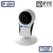 Видеокамера MATRIXtech CH1080IP8 (2,8мм) WiFi