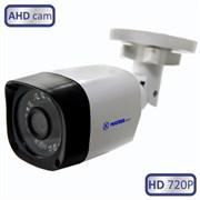 Видеокамера MATRIXtech MT-CW720AHD20X (2,8мм)